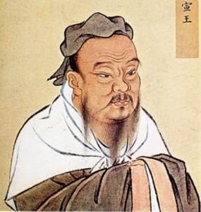 proverbio-chines-confucius-confucio